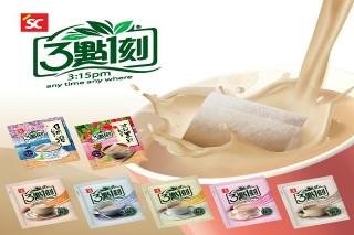Review Trà Sữa 3:15pm - TOP trà sữa nổi tiếng tại Đài Loan