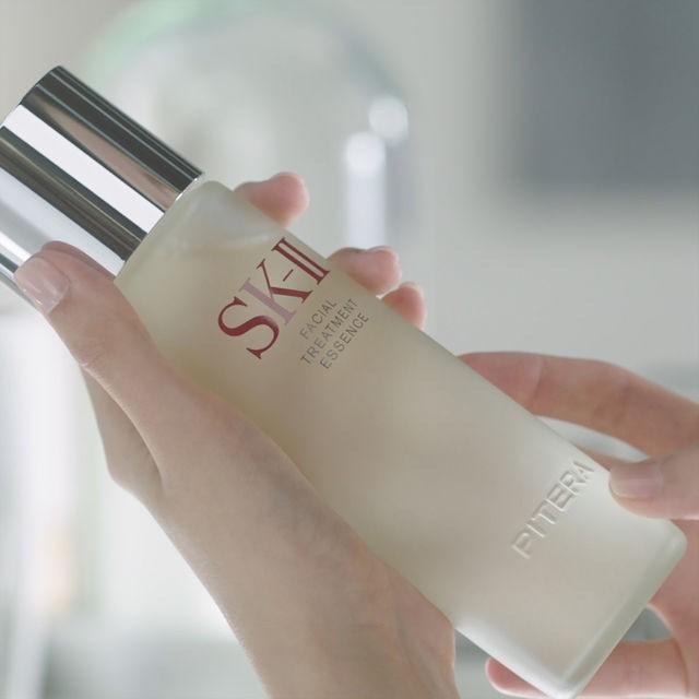 Nước thần SKII (SK2) Facial Treatment Essence 75ml
