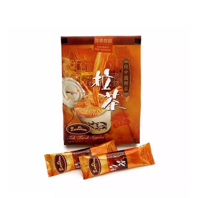 Trà sữa hòa tan Malaysia LAO QIAN Premix Milk Tea