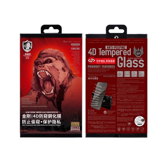 Miếng dán cường lực màn hình điện thoại iPhone 11 Pro Max KingKong 4D