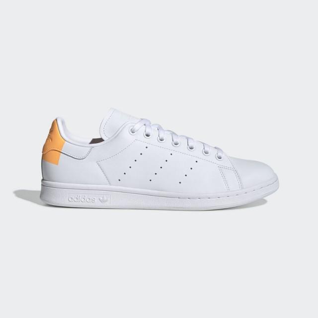 Giày thể thao thời trang nam Adidas Stan Smith - Yellow
