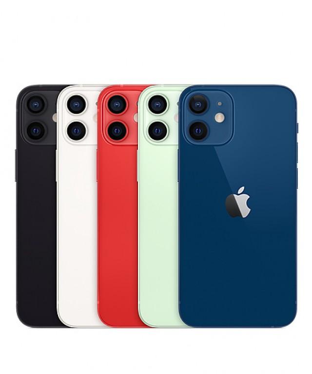 Điện thoại iPHONE 12 White 64GB hàng xách tay Mỹ