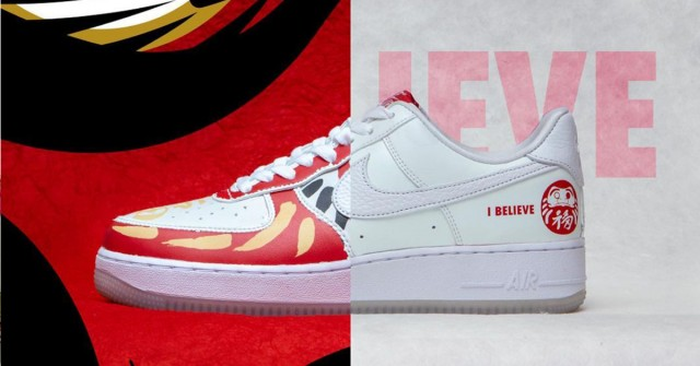 Giày Nike Air Force 1 Daruma 2021