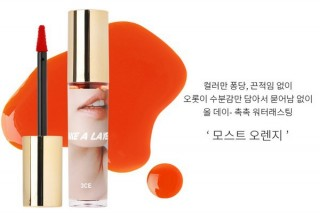 Son Tint3CETake A Layer Tinted Water Lip Tint Most Orange