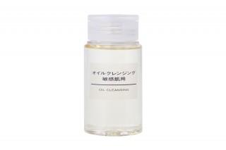 Dầu Tẩy Trang Muji Sensitive Oil Cleansing Nhật 50ml