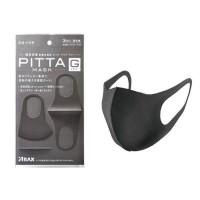 Khẩu trang y tế Pitta Mask Nhật Bản
