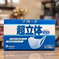 Khẩu trang y tế Unicharm 3D Mask Nhật Bản