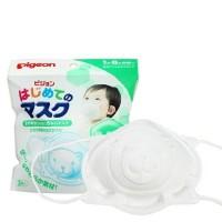 Khẩu trang y tế trẻ em kháng khuẩn ngăn bụi Pigeon Nhật Bản 3 miếng