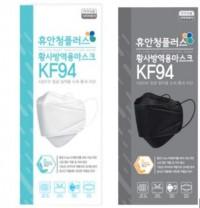 Khẩu trang y tế Chống Bụi Mịn KF94 Hàn Quốc